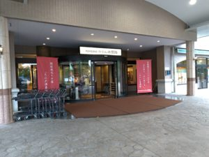 大江戸温泉物語ホテル木曽路入り口