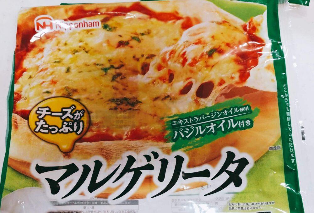 スーパーのピザをホットサンドメーカーで焼く